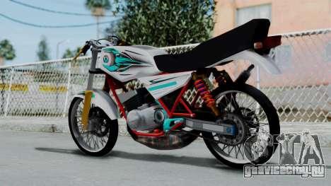 RX- King Putih для GTA San Andreas вид слева