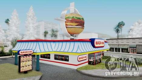 Burger King Texture для GTA San Andreas второй скриншот