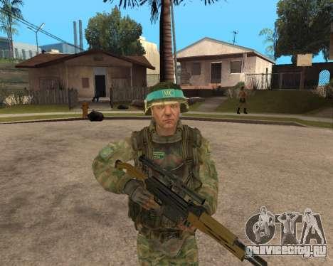 Русская армия Skin Pack для GTA San Andreas второй скриншот