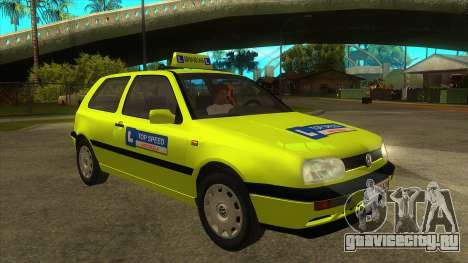 VW Golf Mk3 Top Speed Auto Skola для GTA San Andreas вид сзади