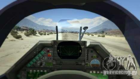 Dassault Mirage 2000-5 для GTA 5 четвертый скриншот