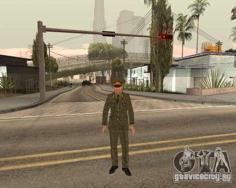 Русская армия Skin Pack для GTA San Andreas десятый скриншот