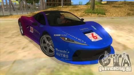 GTA 5 Progen T20 Styled version для GTA San Andreas вид сзади