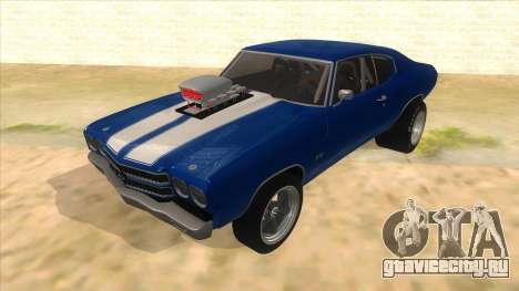 1970 Chevrolet Chevelle SS Drag для GTA San Andreas