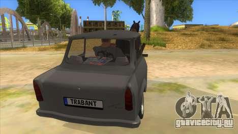 Trabant with Horse для GTA San Andreas вид изнутри