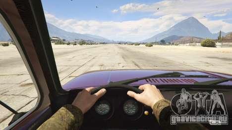 ВАЗ-2121 Лада Нива для GTA 5 вид сзади