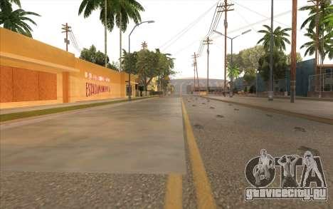 Ремонтные работы на Grove Street для GTA San Andreas двенадцатый скриншот