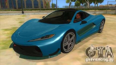 GTA 5 Progen T20 Styled version для GTA San Andreas вид изнутри