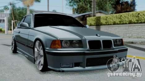 BMW 320 E36 Coupe для GTA San Andreas