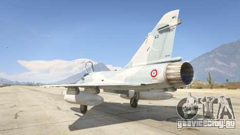 Dassault Mirage 2000-5 для GTA 5 третий скриншот