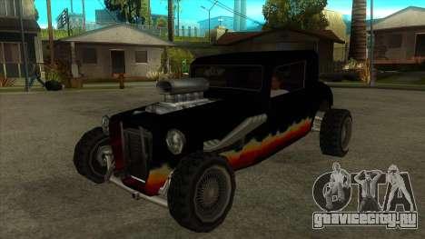 Diablos Hotknife для GTA San Andreas