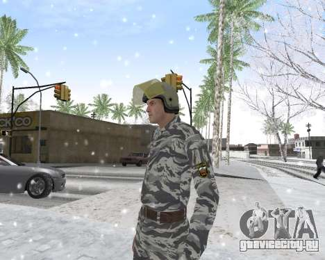 Боец ОМОН для GTA San Andreas четвёртый скриншот