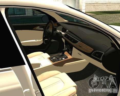 Audi RS7 Quattro для GTA San Andreas вид сзади
