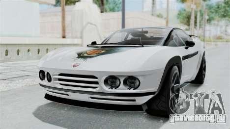 GTA 5 Coil Brawler Coupe для GTA San Andreas