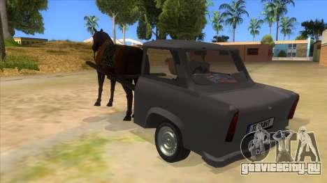 Trabant with Horse для GTA San Andreas вид сзади слева