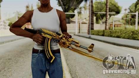 Dragon AK-47 для GTA San Andreas третий скриншот