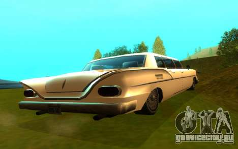 Tornado Limousine для GTA San Andreas вид сзади слева