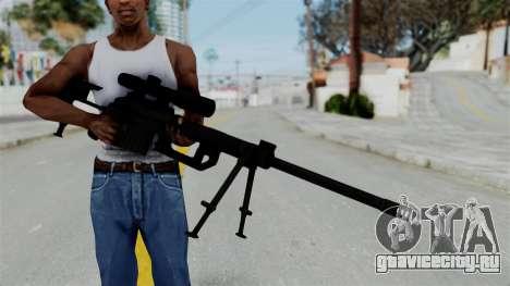 M2000 CheyTac Intervention для GTA San Andreas