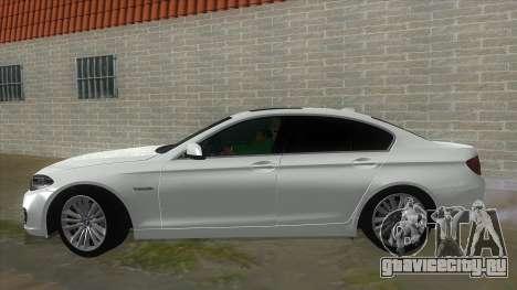 BMW 530XD F10 для GTA San Andreas вид слева