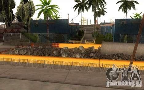 Ремонтные работы на Grove Street для GTA San Andreas второй скриншот