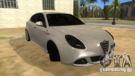 2011 Alfa Romeo Giulietta для GTA San Andreas вид сзади