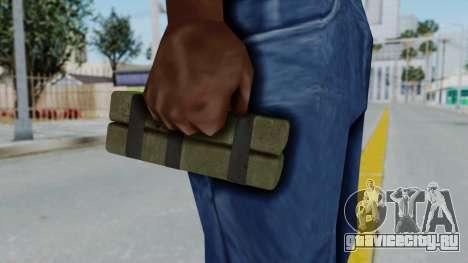 GTA 5 Stickybomb для GTA San Andreas третий скриншот
