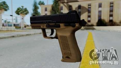 HK45 Sand Frame для GTA San Andreas второй скриншот