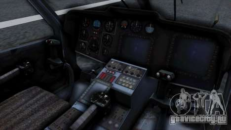 PO-34 Orca для GTA San Andreas вид справа