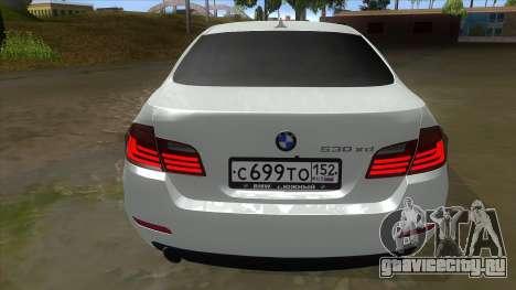 BMW 530XD F10 для GTA San Andreas вид справа