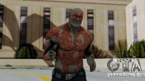 Marvel Heroes - Drax для GTA San Andreas