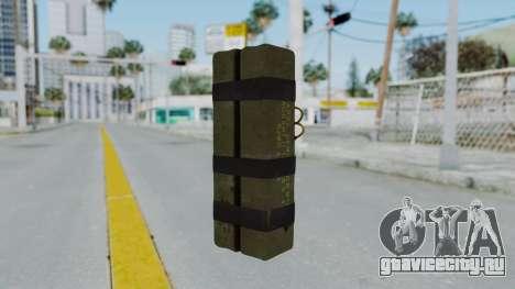 GTA 5 Stickybomb для GTA San Andreas второй скриншот