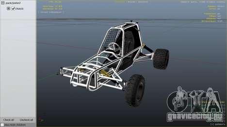 Kart Cross для GTA 5 вид справа