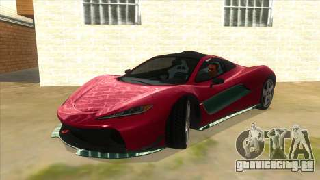 GTA 5 Progen T20 Lights version для GTA San Andreas вид сбоку