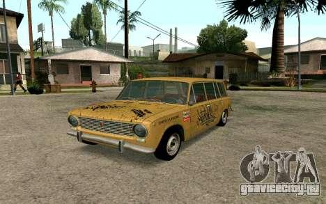 Ваз 2102 БК для GTA San Andreas