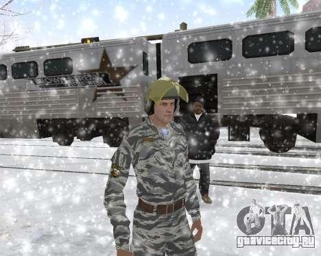 Боец ОМОН для GTA San Andreas пятый скриншот