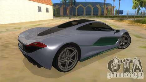 GTA 5 Progen T20 Lights version для GTA San Andreas вид справа