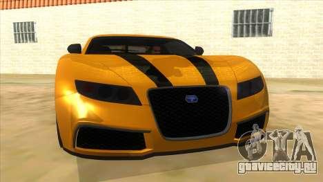 GTA 5 Truffade Adder для GTA San Andreas