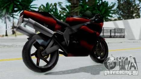 FCR-900 Custom для GTA San Andreas вид справа