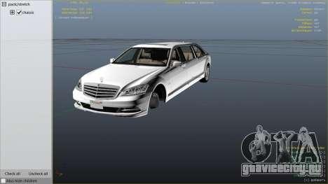 2011 Mercedes-Benz S600 Guard Pullman для GTA 5