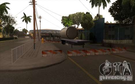 Ремонтные работы на Grove Street для GTA San Andreas четвёртый скриншот