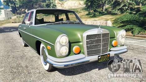 Mercedes-Benz 300SEL 6.3 1972 для GTA 5