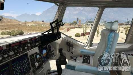 C-17A Globemaster III v.1.1 для GTA 5 пятый скриншот