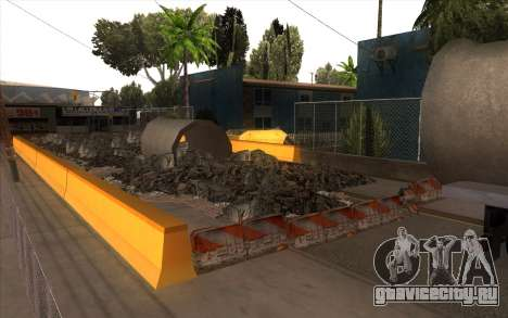 Ремонтные работы на Grove Street для GTA San Andreas третий скриншот