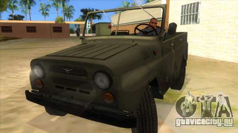 UAZ-469 Green для GTA San Andreas