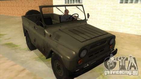 UAZ-469 Green для GTA San Andreas вид сзади