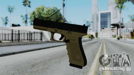 No More Room in Hell - Glock 17 для GTA San Andreas второй скриншот
