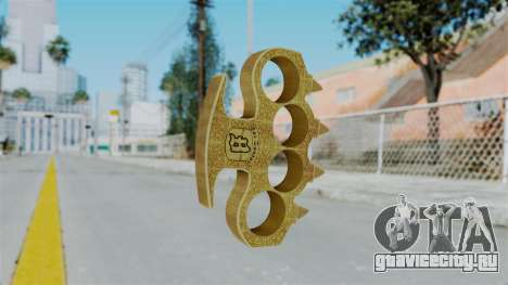 Knuckle Dusters from Ill Gotten Gains Part 2 для GTA San Andreas второй скриншот