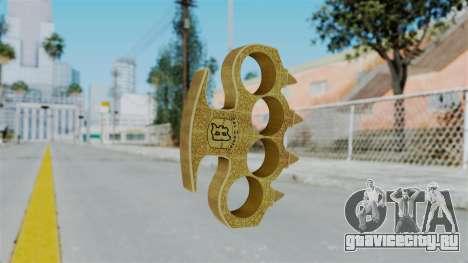Knuckle Dusters from Ill Gotten Gains Part 2 для GTA San Andreas второй скриншот