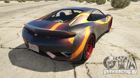 Jester Carbon Line для GTA 5