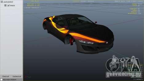 Jester Carbon Line для GTA 5 вид справа